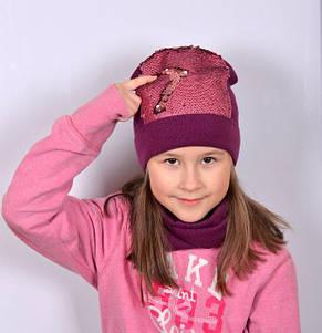 Шапка детская Арктик Пайетки для девочек шапки детские, фото 2