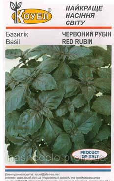 Семена базилика Ред Рубин 5 кг. Коуел