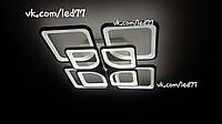 Светодиодная led люстра 4+4квадрата черная с диммерным пультом 165ватт 60×60 см, фото 1