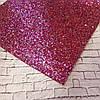 Экокожа крупный блеск 20 х 34 см, 10 листов/уп., фуксия + мультиколор новинка оптом