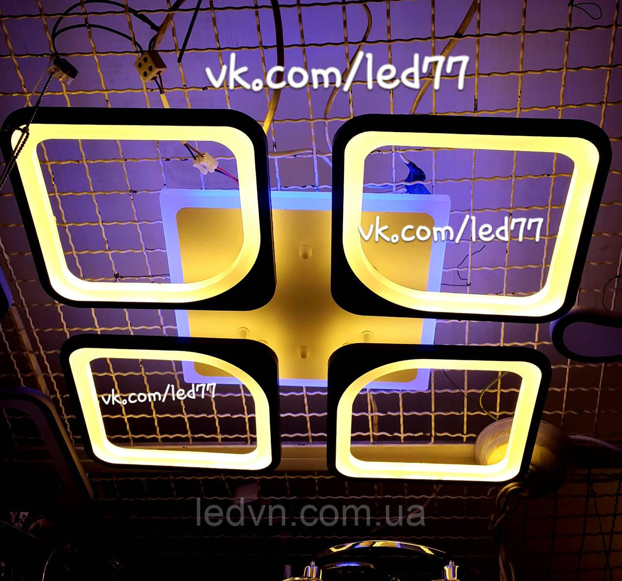Світлодіодна люстра на 4 чорних квадрата з підсвічуванням синього кольору 110 ватт