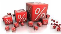 Дополнительная скидка в 3% на следующую покупку!Скидка 3% на слідуюче замовлення