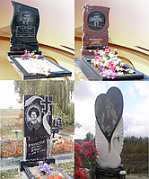 Памятники Гранитные