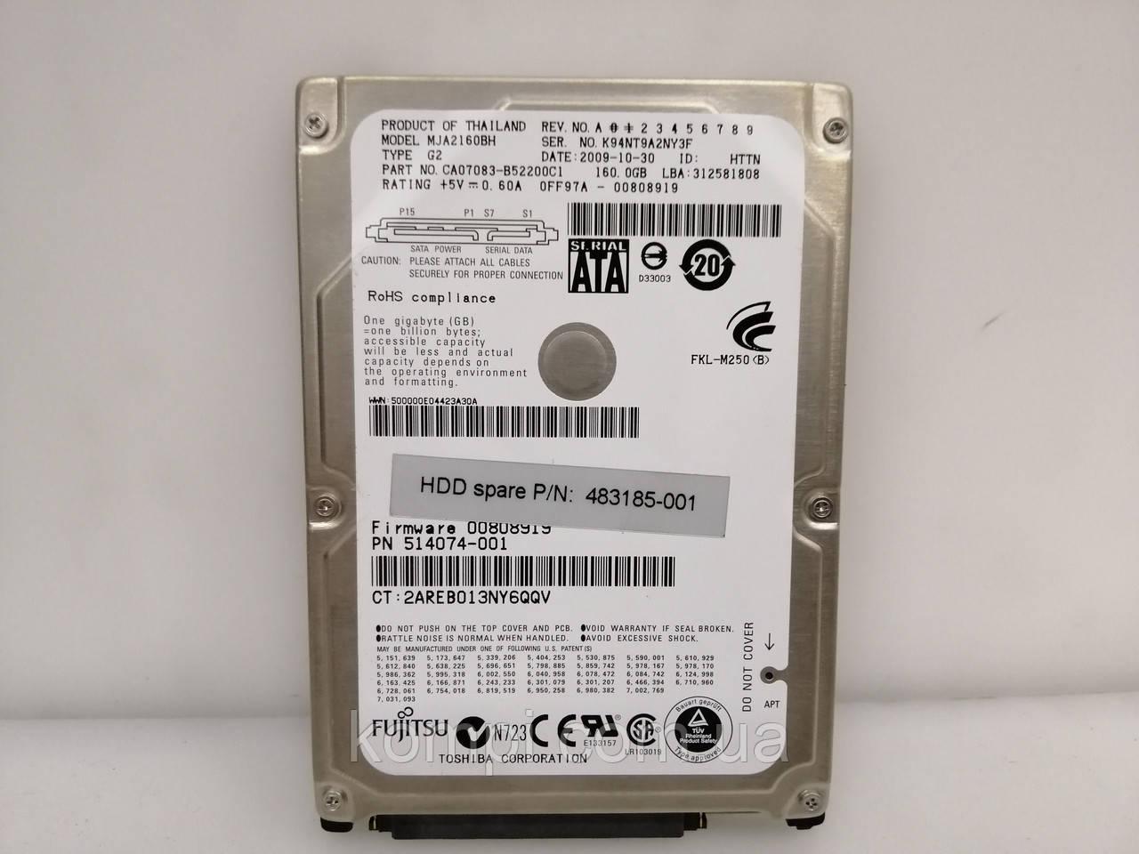 "HDD Жесткий диск Fujitsu MJA2160BH 160GB SATA/300 5400RPM 8MB 2.5"" SATAII  ноут/нетбук"