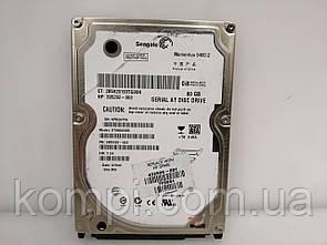 "HDD Жесткий диск Seagate Mobile 80GB 5400rpm 8MB 2.5 "" SATAII  ноут/нетбук"