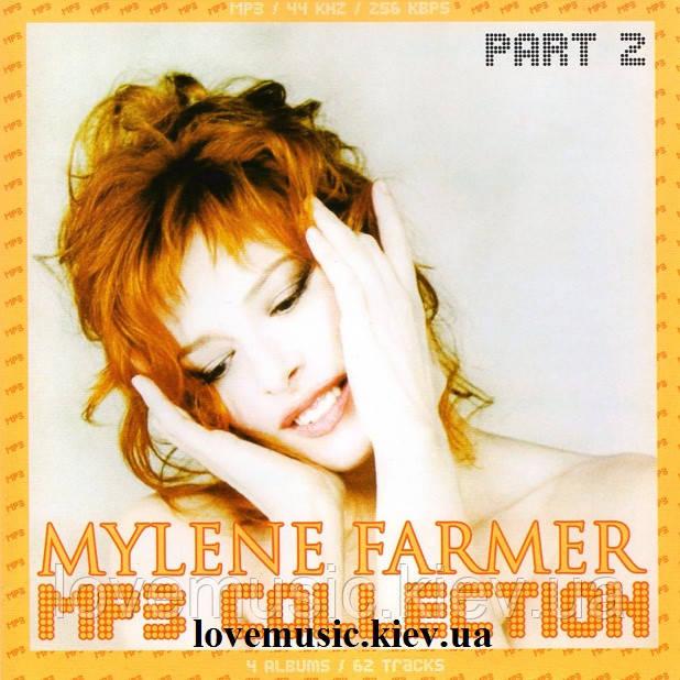 Музичний сд диск MYLENE FARMER MP3 Collection (2007) mp3 сд