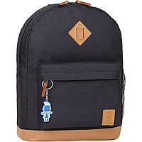 Рюкзак городской молодежный Bagland с кожаным дном черный 17 л.