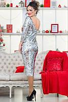 Платье с пайетками Спайс от производителя.