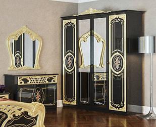 Комод з ДСП/МДФ в спальню, вітальню, дитячу Кармен Нова Люкс чорний лак Світ Меблів