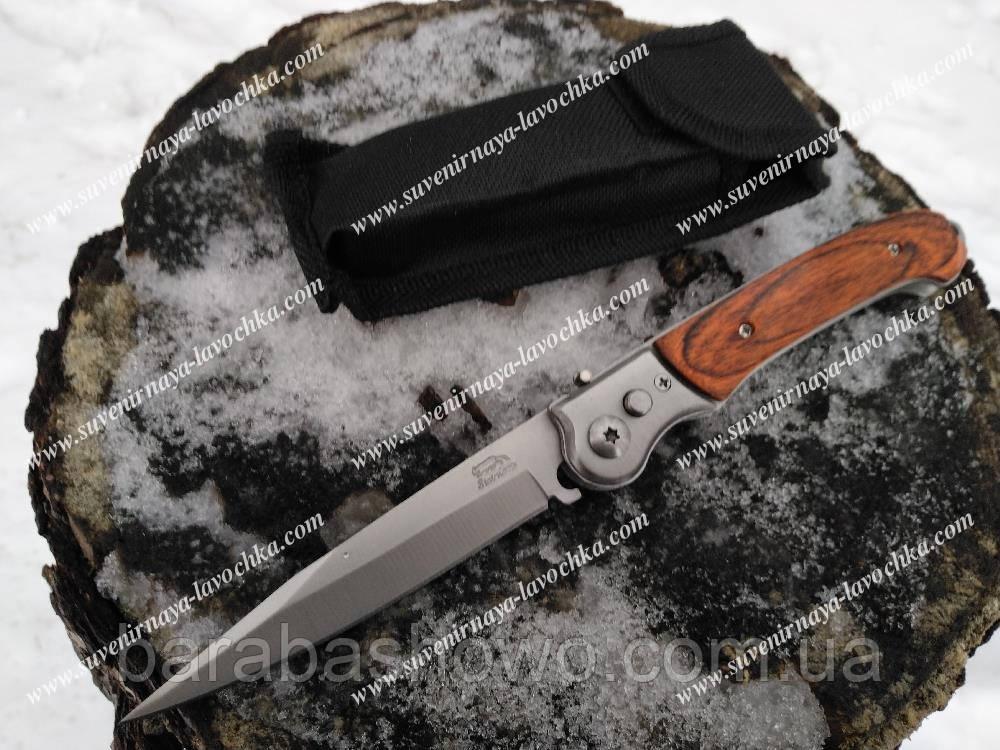 Нож выкидной T-08 для туризма