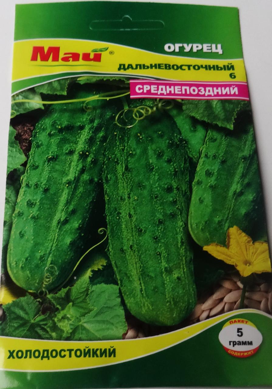 Семена огурца  5гр сорт   Дальневосточный