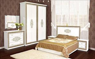 Спальня комплект з ДСП/МДФ 4Д (без матрасу та каркаса) Софія біла Світ Меблів
