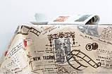 Скатерть водоотталкивающая 140х170 Ретро, фото 2