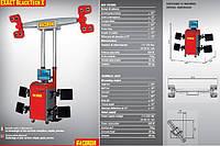 Стенд для измерения углов установки колес Corghi 3D EXACT Blacktech