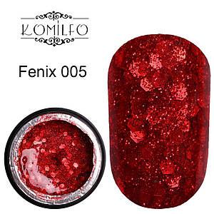 Komilfo Star Gel №005 Fenix, 5 мл