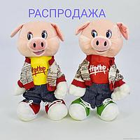 Свинка, танцует, поёт, поросенок, интерактивная, качественная, интересная, игрушка