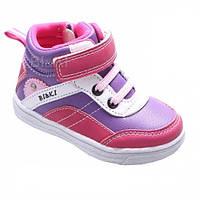 Обувь для девочек, детские ботики розовые