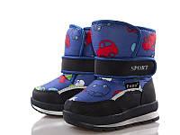 Детские зимние кожаные ботинки в категории демисезонная детская и ... 7e002a5aeb9e1