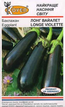 Семена баклажана Лонг Вайалетт 10 гр. Коуел