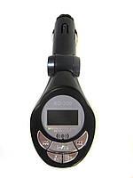 ФМ FM трансмиттер модулятор авто MP3 проигрыватель