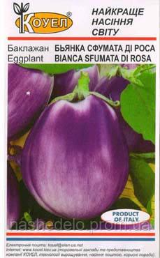 Семена баклажана Бьянка Сфумата ди Роса 10 гр. Коуел