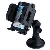 Авто тримач для мобільного телефону 1006, фото 1