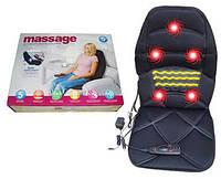Массажная накидка Massage seat topper, фото 1