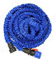 Садовый шланг для полива XHOSE 7,5м с распылителем, фото 1