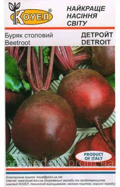 Семена свеклы Детройт 5 кг. Коуел