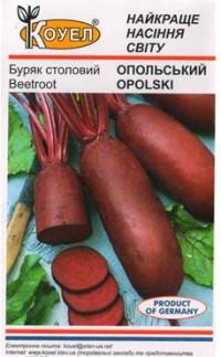 Семена свеклы Опольский 100 гр. Коуел