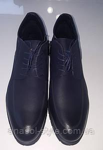 Ботинки мужские на молнии синие