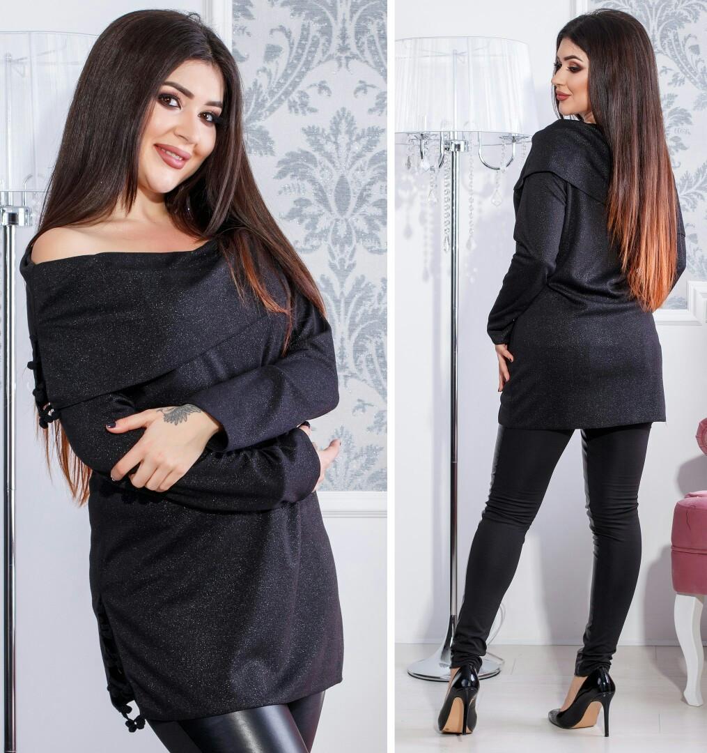 07129d4dfce ... Блузки и туники женские  Модная женская туника. Модная женская туника