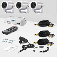 Комплект видеонаблюдения на 3 камеры «установи сам» SecurityPro 3П (УЛ-420К-3)
