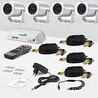 Комплект видеонаблюдения на 4 камеры «установи сам» SecurityPro 4П (УЛ-420К-4)