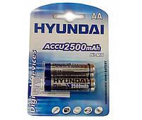 2шт Аккумулятор пальчиковый Hyundai AA 2500 mAh