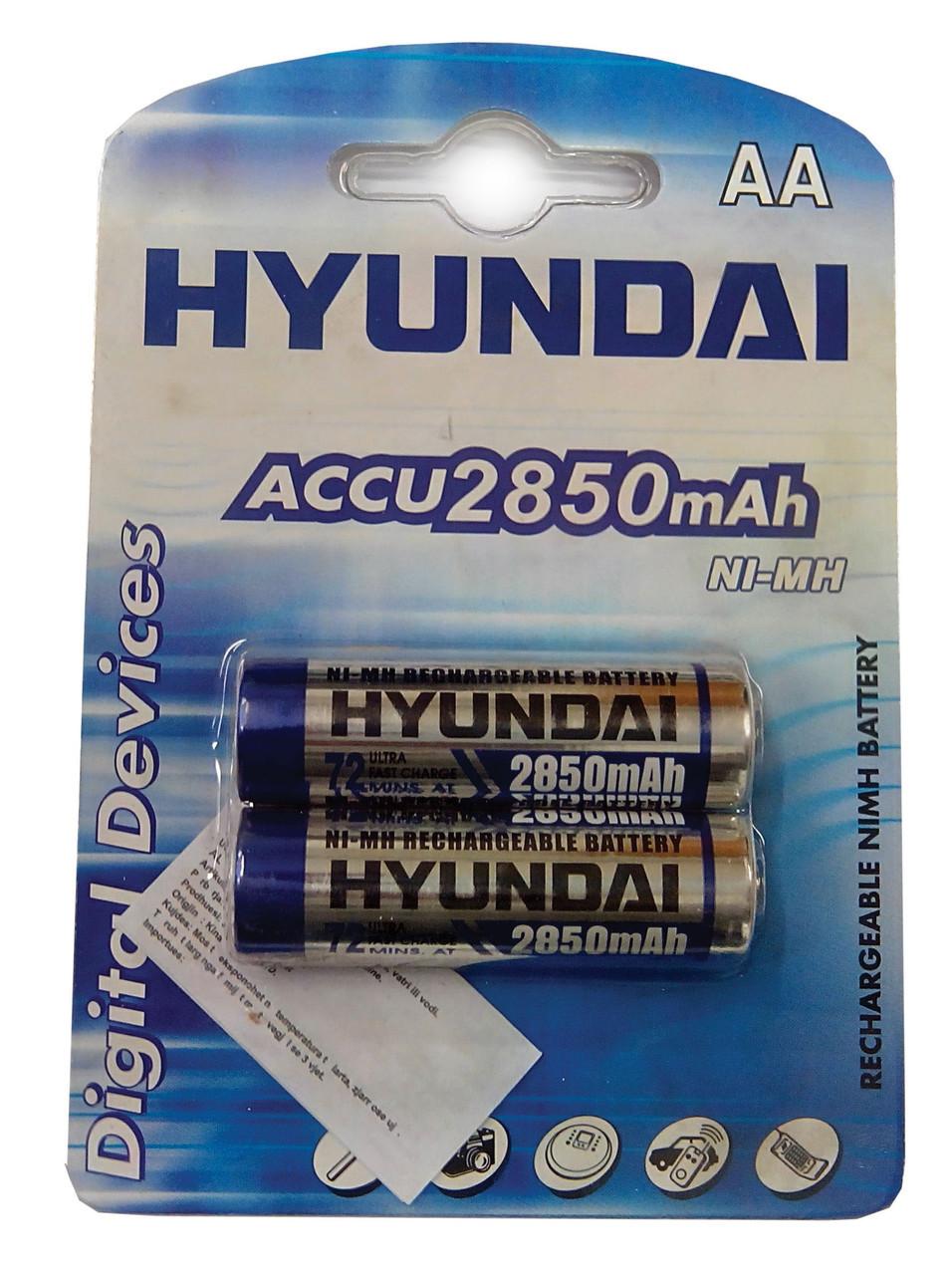 2шт Аккумулятор пальчиковый Hyundai AA 2850 mAh