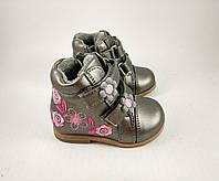 Ботинки для девочек Сказка
