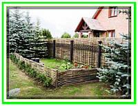 Плетеный (плетень) забор - тын из лозы декоративный от производителя, фото 1