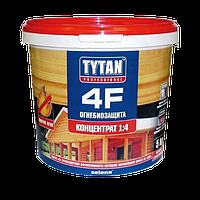 Tytan 4F Огнебиозащита, концентрат 1:4, 5 кг