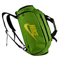 Спортивная сумка Nike. Сумка рюкзак. Качество. Сумки для спорта. Сумки для города. Унисекс.Код:КСС7-2