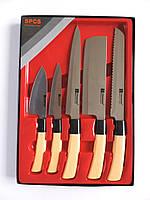 Набор кухонных ножей 5 в 1 Stenson R00046