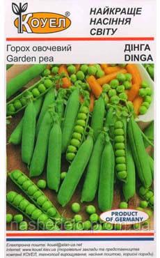 Семена гороха Динга 250 гр. Коуел