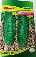 Семена огурца  5гр сорт Береговой