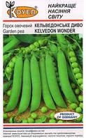 Семена гороха Кельведонское чудо 250 гр. Коуел