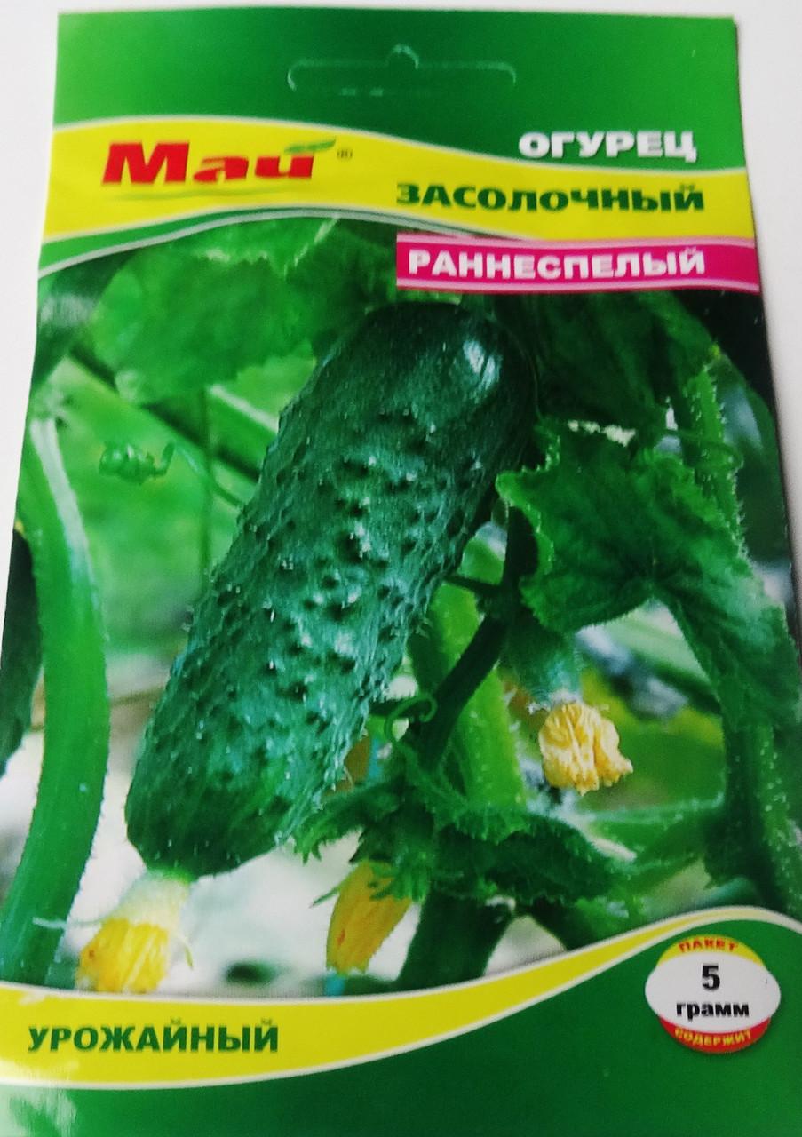 Семена огурца  5гр сорт Засолочный