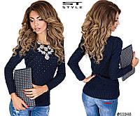 Теплый вязанный свитер декорированный бусинками