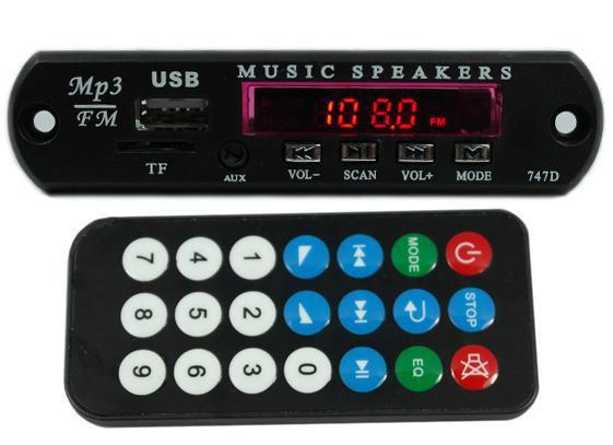 Авто MP3 плеер, FM модуль усилитель, USB, microSD