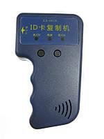 Дублікатор копіювальник ZX-6610 RFID РЧИД карт брелків EM4100 T5577