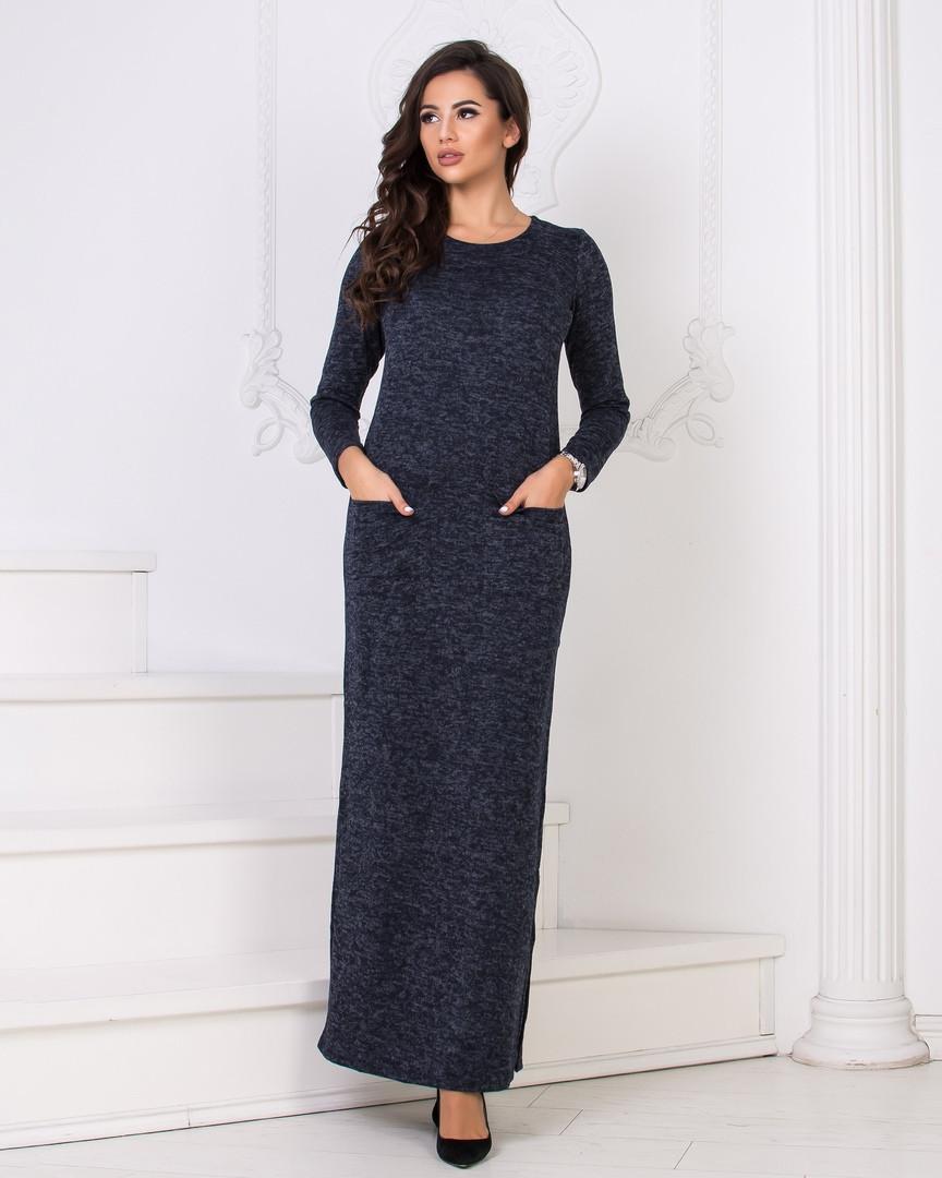 b620a81e534 Длинное вязаное платье с карманми - Одежда оптом и в розницу от прямого  поставщика