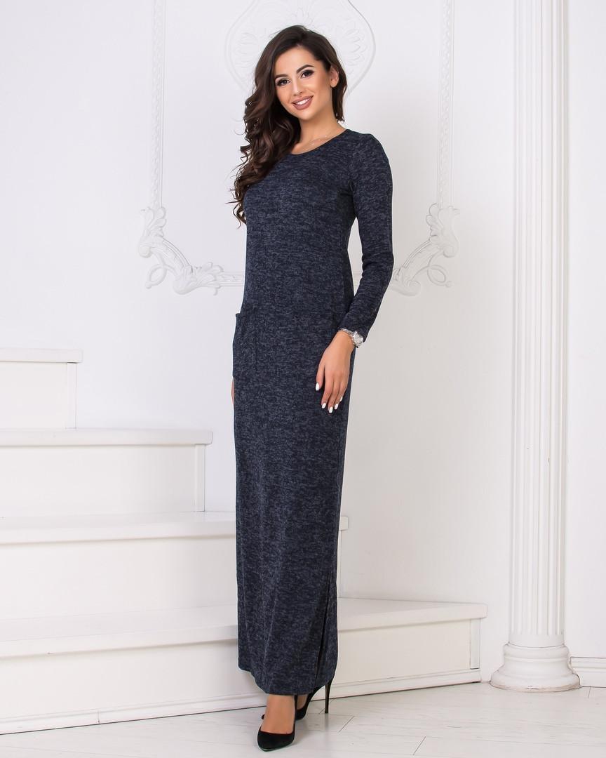 длинное вязаное платье с карманми продажа цена в одессе платья